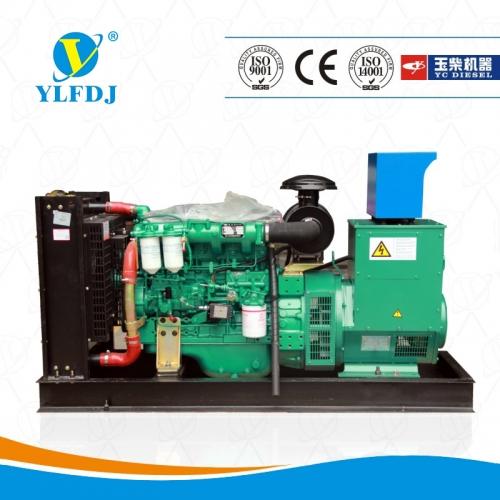 40kw柴油发电机组